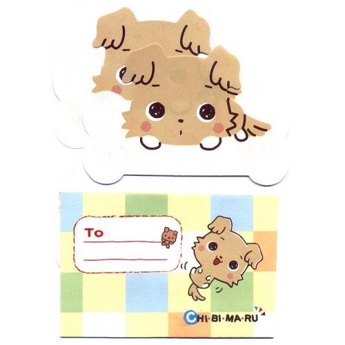 Ano 2003. Conjunto de Mini-Papel de Carta Chibimaru Sanrio
