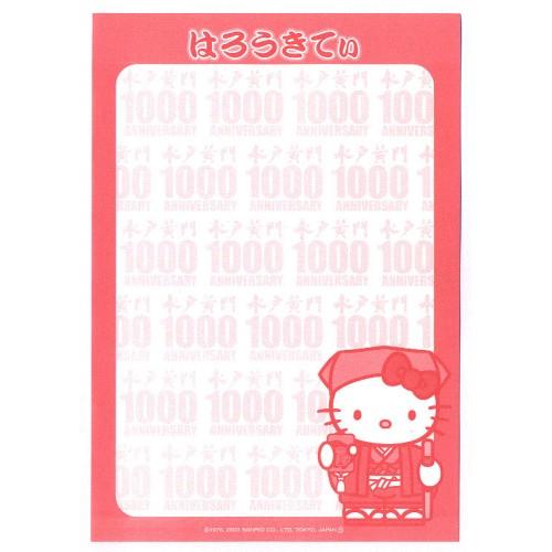 Ano 2003. Nota GOTOCHI Kitty 1000 Anniversary Sanrio