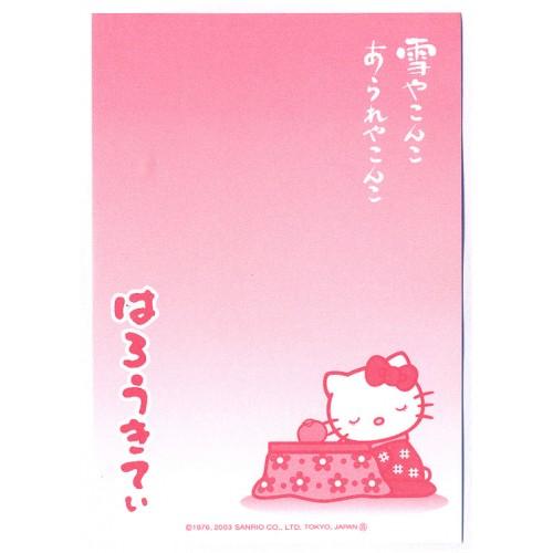 Ano 2003. Nota GOTOCHI Kitty Regional Japão 06 Sanrio