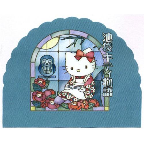 Ano 2002. Nota GOTOCHI Kitty Regional Japão CVD Sanrio