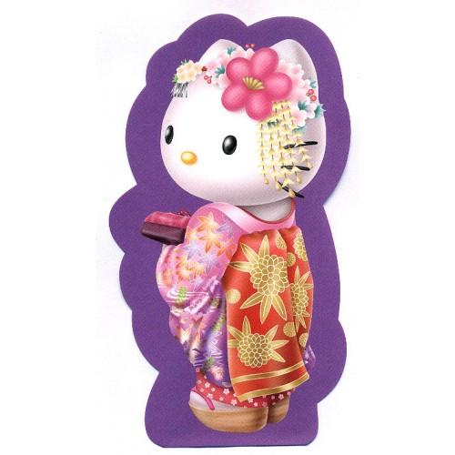 Ano 2003. Nota GOTOCHI Kitty Regional Japão CLL Sanrio