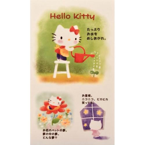 Ano 2006. Mini-Envelope Hello Kitty Sanrio Japan