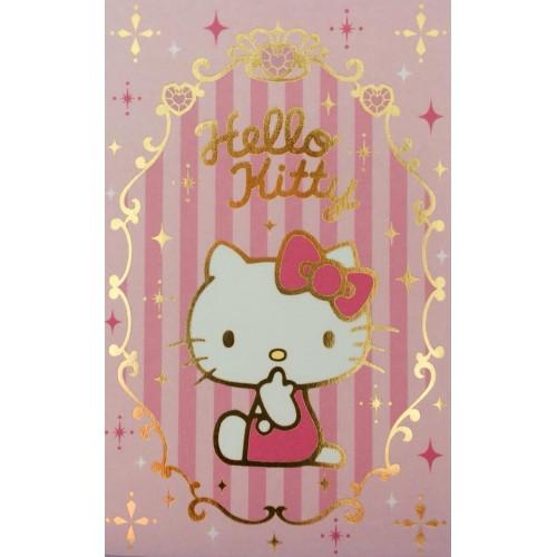 Ano 2013. Mini-Envelope Hello Kitty CLT Sanrio
