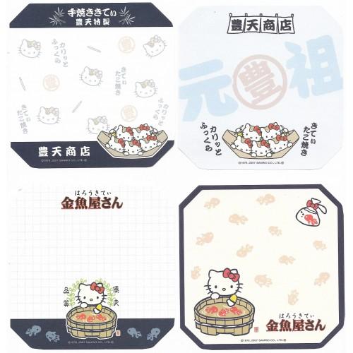 Ano 2007. Kit 4 Notas Gotochi Kitty QUA1 Sanrio