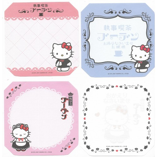 Ano 2007. Kit 4 Notas Gotochi Kitty QUA2 Sanrio