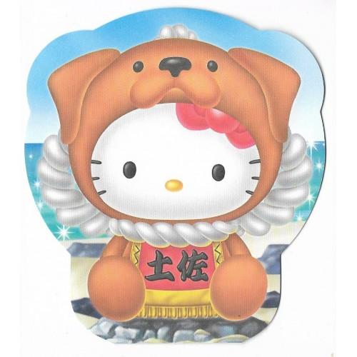 Ano 2004. Nota GOTOCHI Kitty TOSA Sanrio