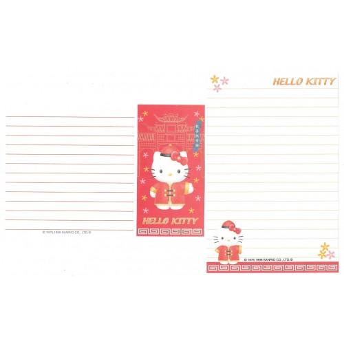 Ano 1999. Kit 2 Notas Hello Kitty Kimono Antigo (Vintage) Sanrio