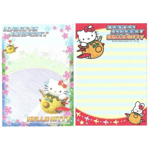 Ano 2008. Kit 2 Notas GOTOCHI Kitty Kansai Airport Sanrio