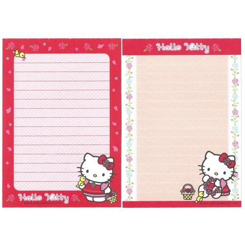Ano 2006. Kit 2 Notas Hello Kitty Flower Basket Sanrio