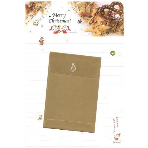 Conjunto de Papel de Carta Importado Merry Christmas CMA Barunson