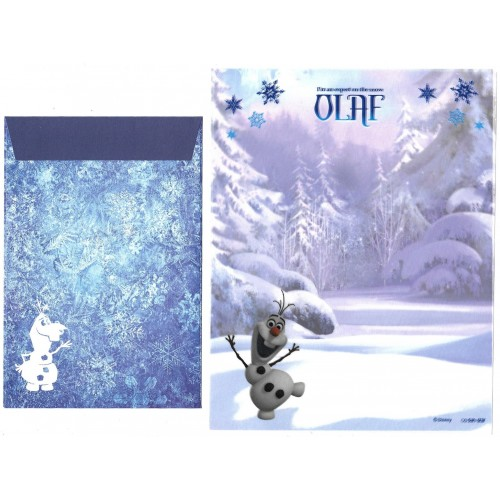Conjunto de Papel de Carta Disney OLAF VEG Sun-Star
