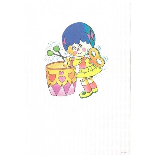 Papel de Carta ANTIGO PC 069-9