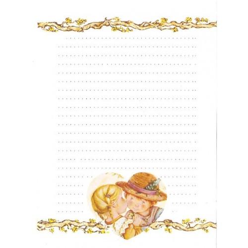Papel de Carta ANTIGO Lisi Martin M05