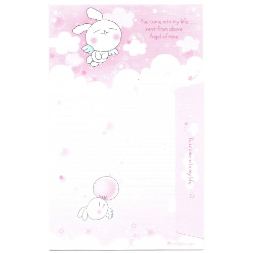 Conjunto de Papel de Carta Importado Angel of Mine - NL