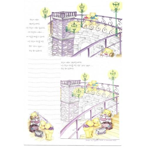 Conjunto de Papel de Carta Importado Bears - Papier