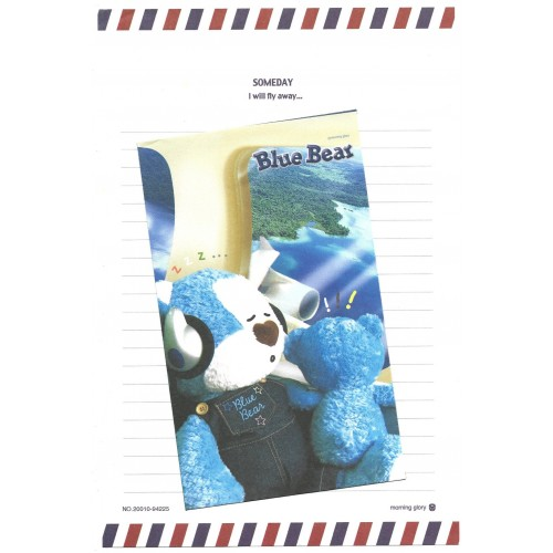 Conjunto de Papel de Carta Importado Blue Bear Fly Away Morning Glory