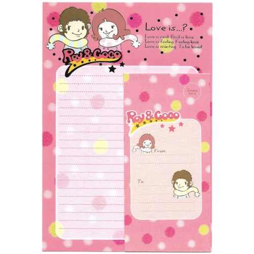 Conjunto de Papel de Carta Importado Roy And Coco CRS Yellow Bus