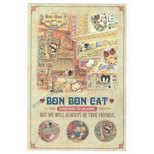 Papel de Carta AVULSO Antigo (Vintage) Bon Bon Cat Sometimes We Quarre