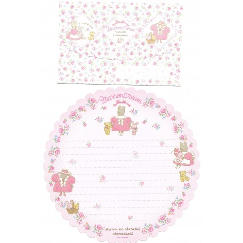 Ano 2019. Conjunto de Papel de Carta Marron Cream Sanrio