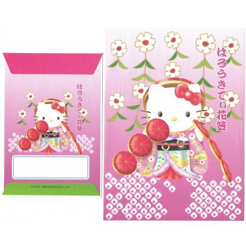 Ano 2008. Conjunto de Papel de Carta Hello Kitty Kimono CRS Sanrio