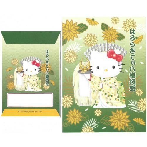 Ano 2008. Conjunto de Papel de Carta Hello Kitty Kimono CVD Sanrio