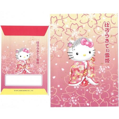 Ano 2008. Conjunto de Papel de Carta Hello Kitty Kimono CVM Sanrio