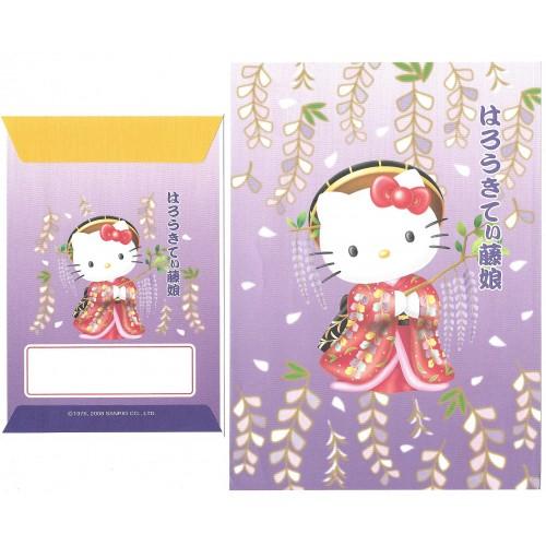 Ano 2008. Conjunto de Papel de Carta Hello Kitty Kimono CLL Sanrio