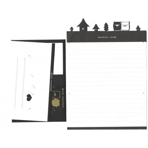 Conjunto de Papel de Carta Monokuro Boo DC4 SAN-X