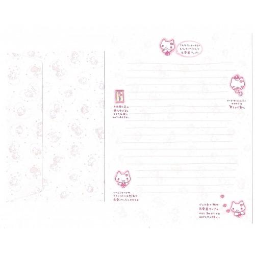 Conjunto de Papel de Carta Importado Pink - San-X