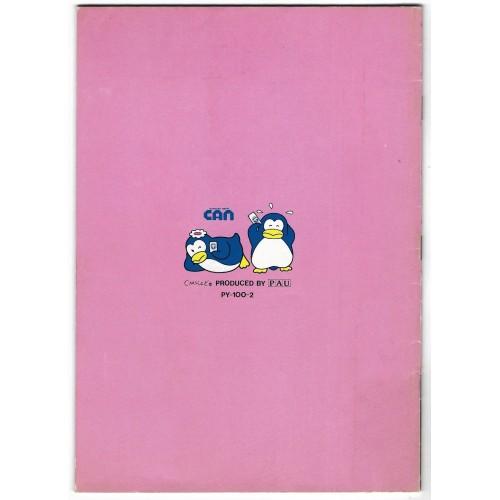 Caderno BROCHURA PENGUIN FAMILY VINTAGE Japão