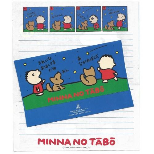 Ano 1990. Conjunto de Papel de Carta Minna no Tabo Sanrio Vintage
