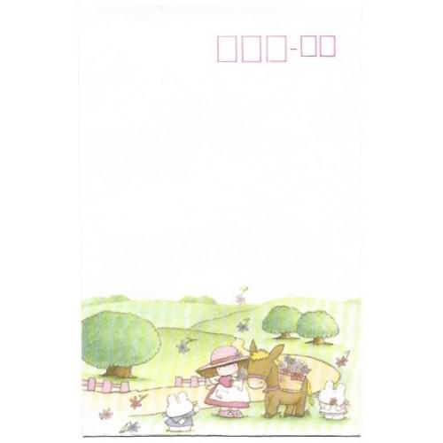 ENVELOPE Avulso Vintage Tiny Candy Gakken
