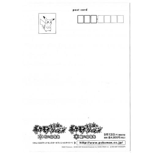 Postcard Postal Pocket Monsters POKEMON Nintendo Japan