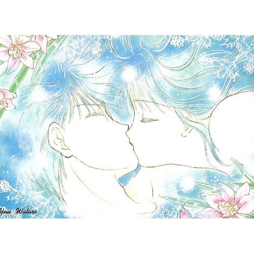 Ano 1992. Postcard Postal Kiss Scene SHO-COMI Yuu Watase Japan