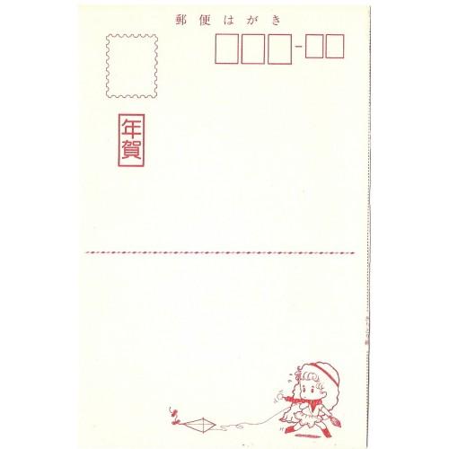 Postcard Postal KITE Japan