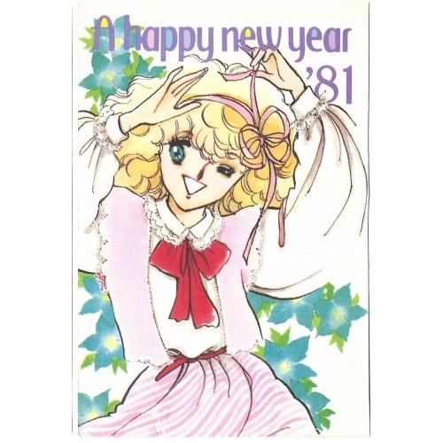 Postcard Postal A Happy New Year 81 Japan