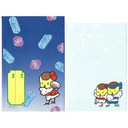 Conjunto de Papel de Carta Pequeno Chick KOKUYO Japan