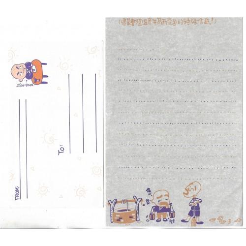 Conjunto de Papel de Carta ANIME 2 JAPAN