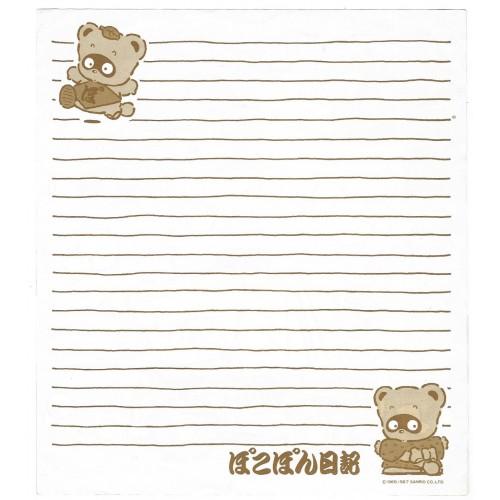 Ano 1987. Conjunto 3 Papéis de Carta Pokopon's Diary Vintage Sanrio