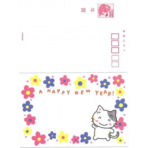 Postcard Vintage YUKARI JAPAN 12