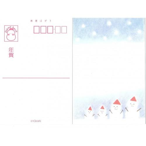 Postcard Vintage YUKARI JAPAN 14
