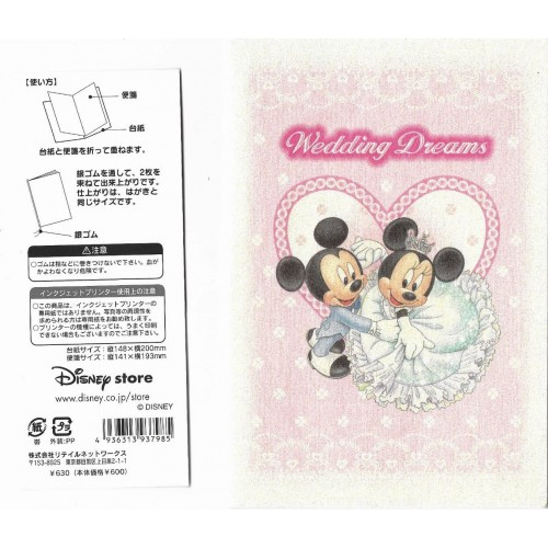 Notecard Importado Wedding Dreams Disney Store Japan