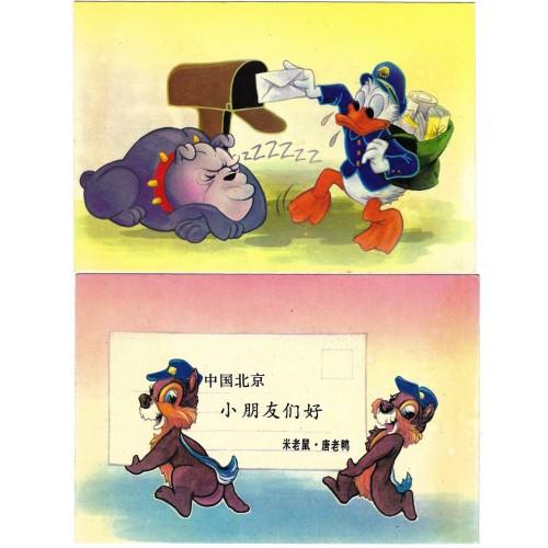 Coleção 8 Postcards Antigos Vintage Disney CHINA