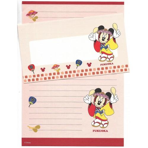 Conjunto de Papel de Carta Disney REGIONAL JAPÃO KYOTO