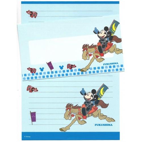 Conjunto de Papel de Carta Disney REGIONAL JAPÃO FUKUSHIMA