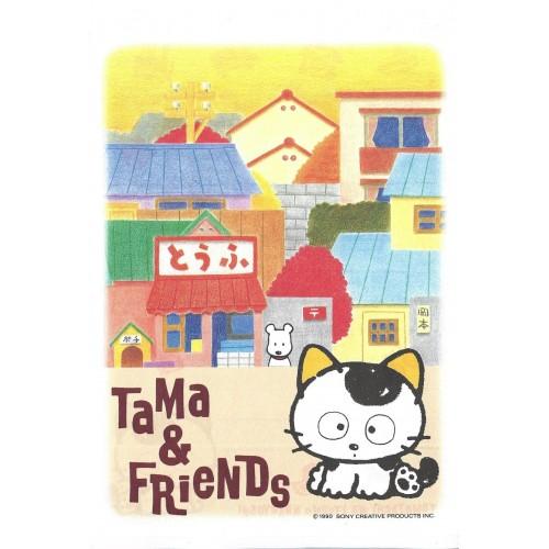 Ano 1990. Papel de Carta AVULSO Vintage Tama & Friends Sony