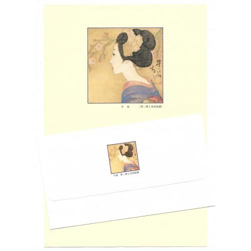 Conjunto de Papel de Carta Antigo (Vintage) GUEIXA 01 JPN