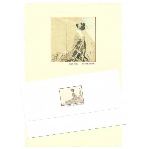 Conjunto de Papel de Carta Antigo (Vintage) GUEIXA 02 JPN